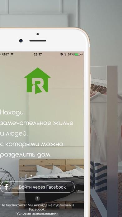 Roomster : соседи по квартире Скриншоты4