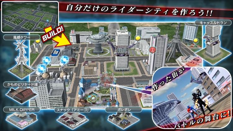 仮面ライダー シティウォーズ screenshot-3