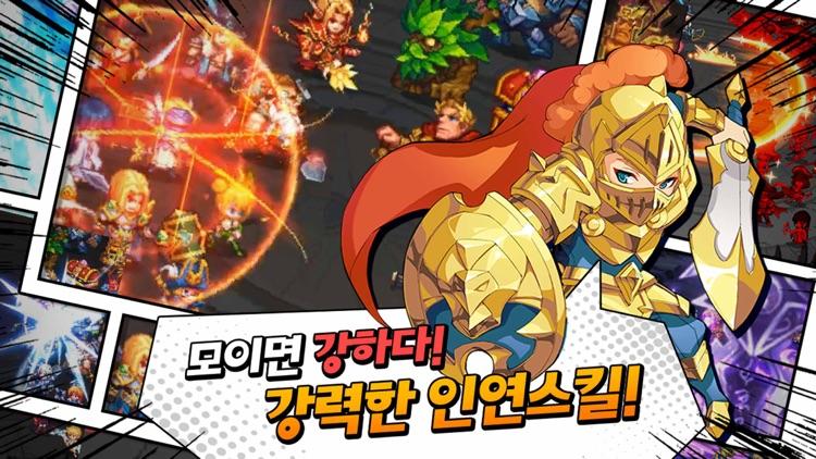 드래곤원정대 screenshot-4