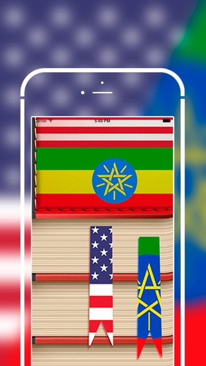 Offline Amharic to English Language Dictionary on the App Store