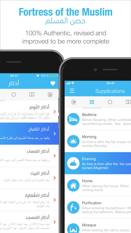 Hisnii - حِصْني screenshot-0