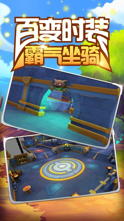 战宠无双-神兽动作冒险手游 screenshot-3