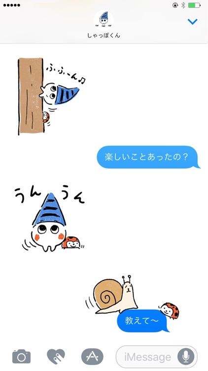 しゃっぽくんステッカーNO.1(ふれふれしゃっぽくん)