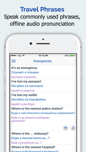 Bulgarian Dictionary + on the App Store