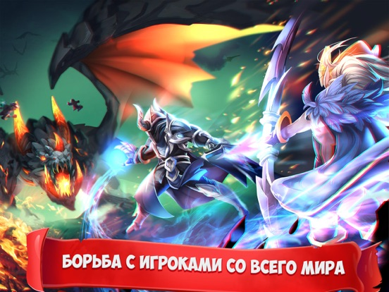 Epic Summoners: Monsters War для iPad