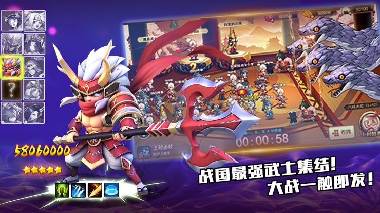 忍者大师-口袋版 screenshot-4