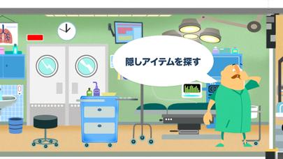 小さな病院 screenshot1