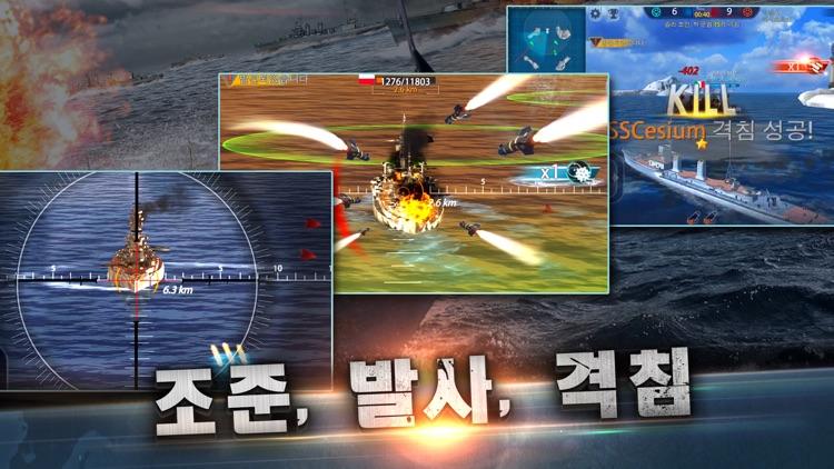 데프콘: 함대폭격전 screenshot-4
