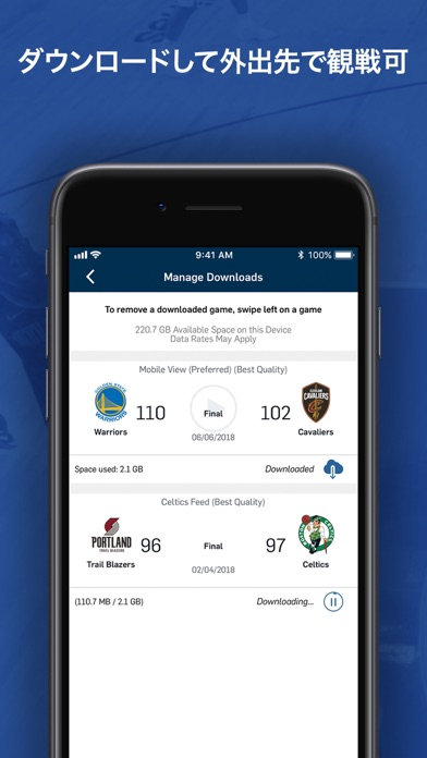 NBA App ScreenShot5