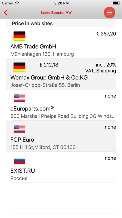 Каталог  запчастей VW Polo screenshot-4