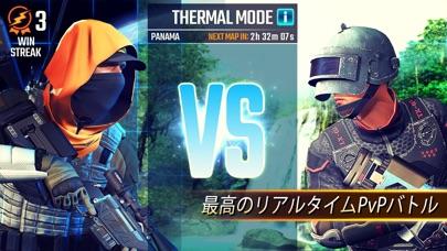 Sniper Strike: Special Opsのスクリーンショット2