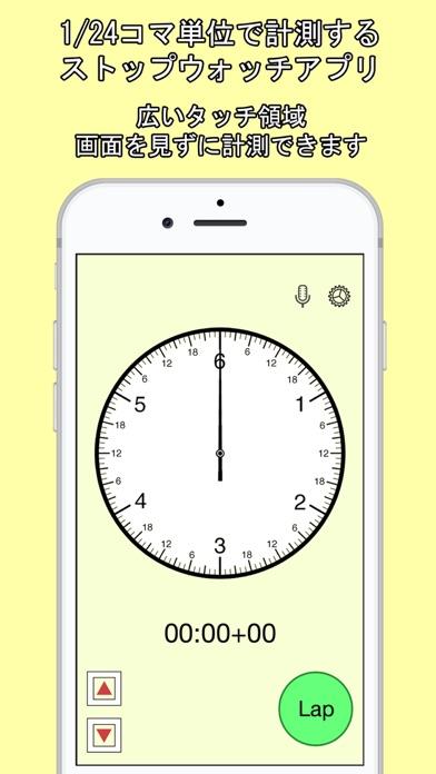 24watchのおすすめ画像1