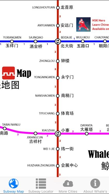 Xian Subway Map.Xi An Metro Map By Handtechnics