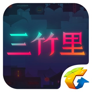 Tencent Mobile International Limited Apps on the App Store