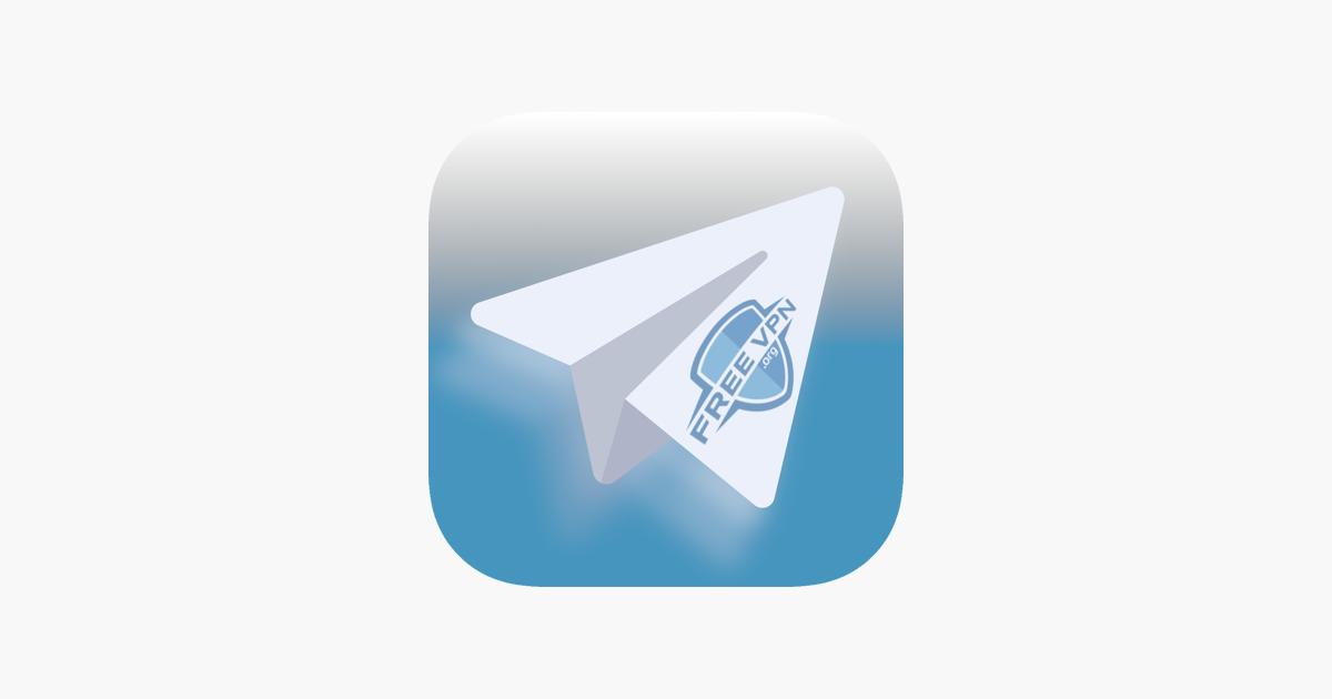 Messenger VPN on the App Store