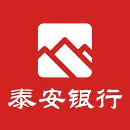 泰安银行企业手机银行
