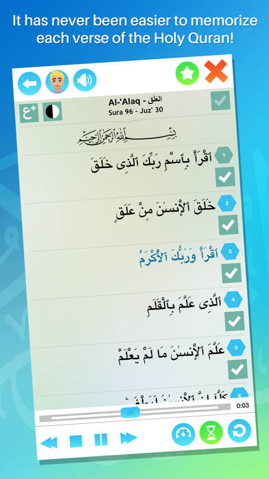 messages.download Memorize the Holy Quran software