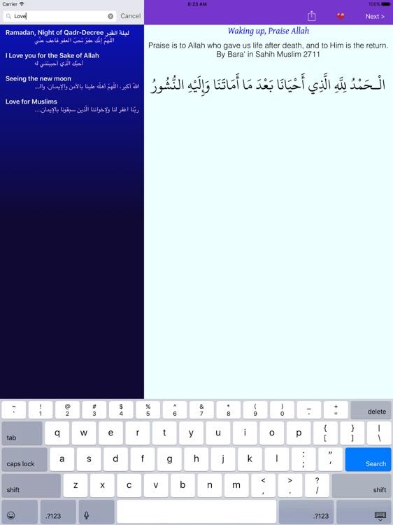 Dua is Worship HD screenshot-3