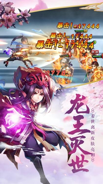 仙剑奇侠传五-大宇正版授权
