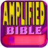 Amplified Bible (Audio) - iPhoneアプリ