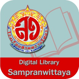 Sampranwittaya Digital Library