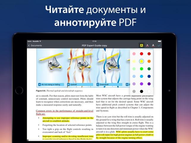 Documents от Readdle Screenshot
