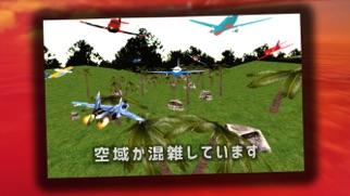 ジェット戦闘機: エアレースのおすすめ画像2