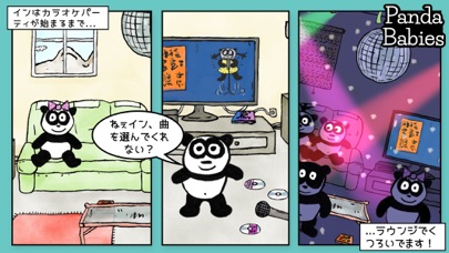 Panda Babies Playhome紹介画像4