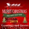 Christmas Greetings and Quotes