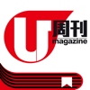 U Magazine 揭頁版