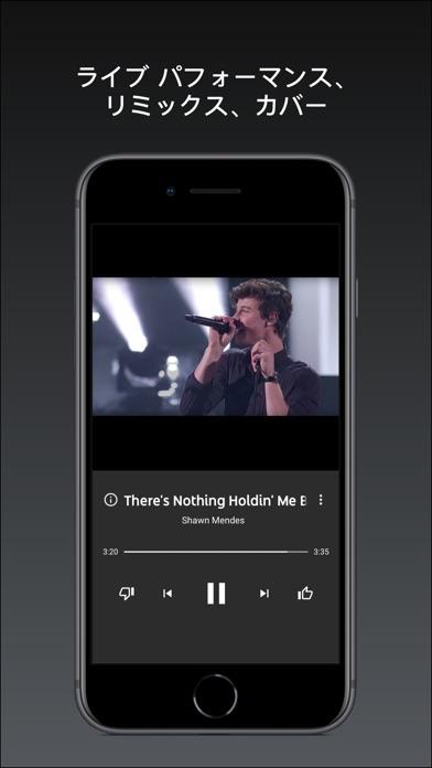 YouTube Music screenshot1