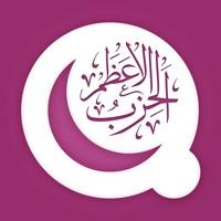 Codes for Hizbul Azam Hack