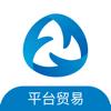 众陶联-平台贸易
