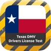 Texas DMV Drivers License Handbook Test & TX Study - iPhoneアプリ