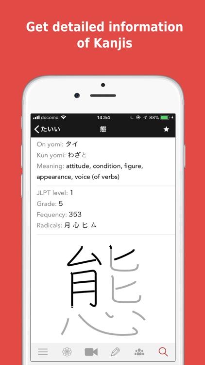 Yomiwa - Japanese Dictionary screenshot-9