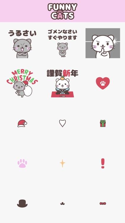 にゃんこステッカー【 応用 】 screenshot-5