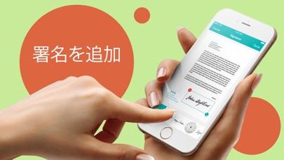 スキャナー PDF – スキャン & スタンプ スキャナ ScreenShot1
