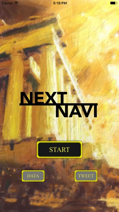 NEXT NAVI-押し順当てツールのスクリーンショット1