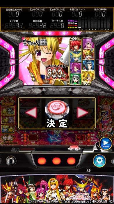 戦国乙女〜剣戟に舞う白き剣聖〜のスクリーンショット4