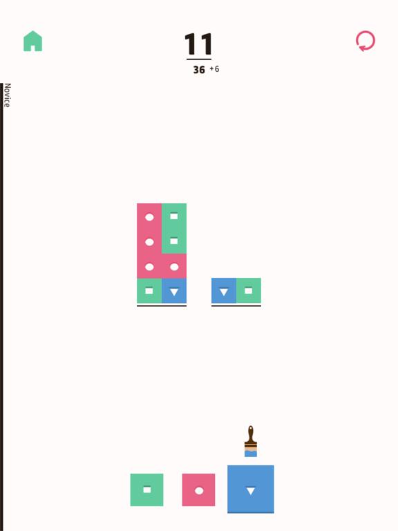 Paintiles screenshot 18