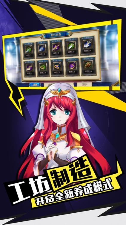 战棋幻想曲 screenshot-3