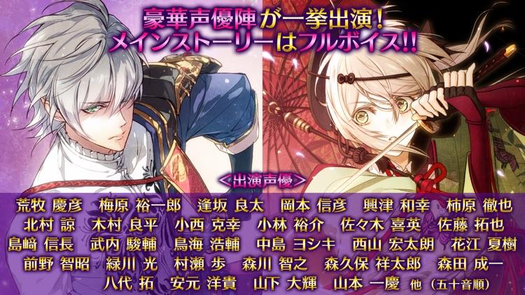 戦刻ナイトブラッド【戦国恋愛ファンタジーゲーム】 screenshot-3