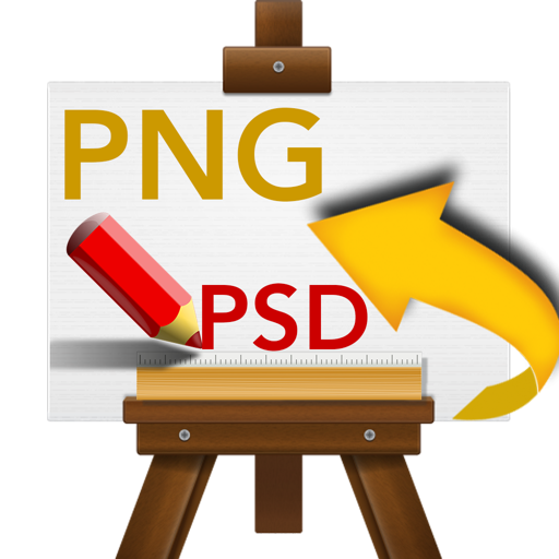 PSD To PNG - Convert multiple Images & Photos