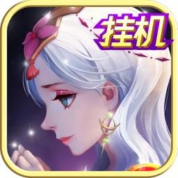 天使奇迹大冒险-最火放置梦幻动作手游