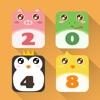 2048 パズル ゲーム 可愛いペット 猫や 犬や