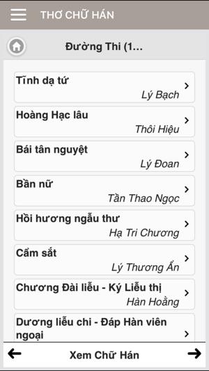 Thơ chữ Hán - Thơ Đường