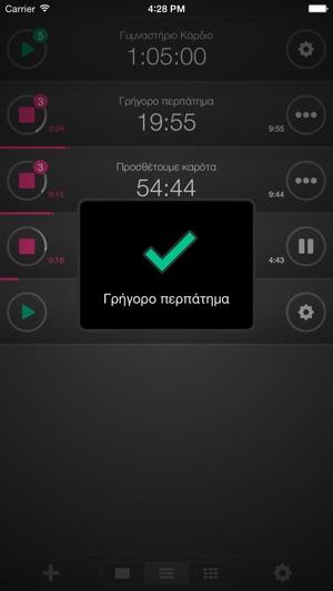 Καρότο dating iOS
