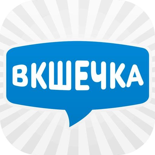 vkfeed - live feed iOS App