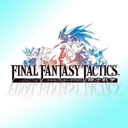 FINAL FANTASY TACTICS 獅子戦争_for iPad