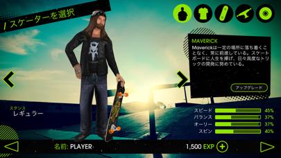 Skateboard Party 2 Proのおすすめ画像3